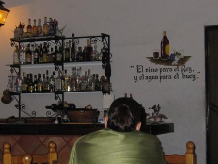 bar at Meson de Olivos, Oaxaca