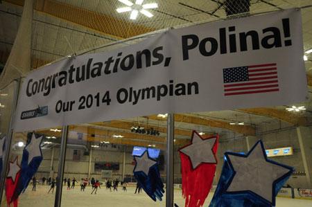 We Are Team Polina